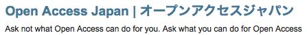 Open Access Japan