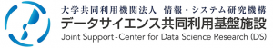 Joint Support-Center for Data Science Research