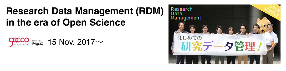 MOOC RDM