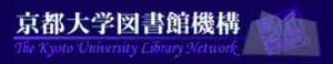 KU Library Network